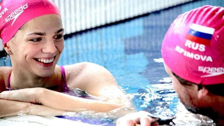 Юлия Ефимова завоевала третье золото чемпионата Европы по летним видам спорта