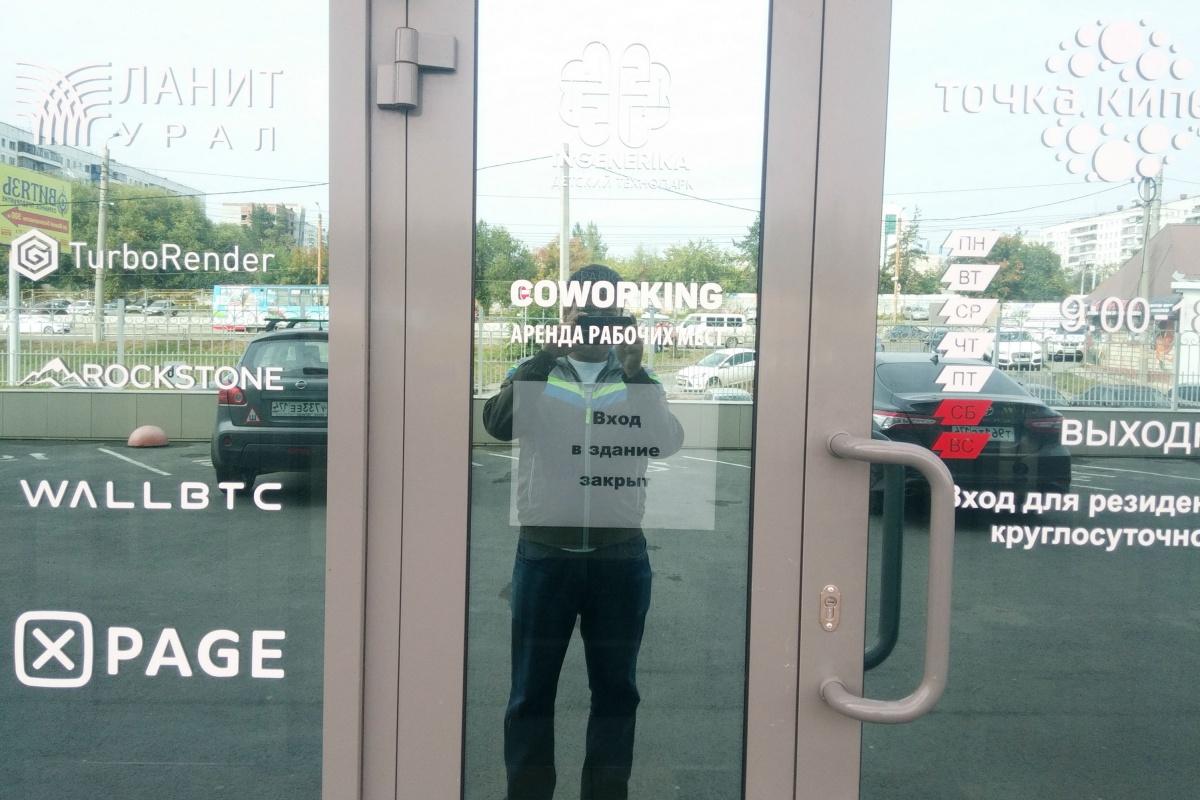 В бизнес-центре заявили, что арендаторы накопили долги