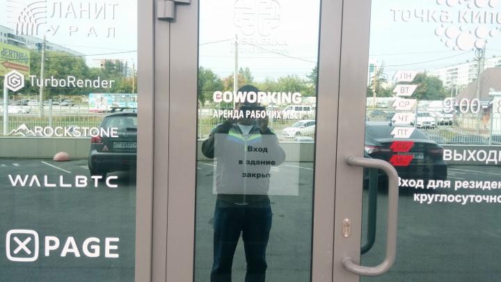 Задолжали владельцу здания: резидентам челябинского «ИТ-парка» заблокировали вход в офис