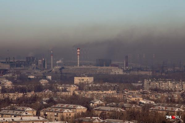 «Мечел-Кокс» портил воздух даже при неблагоприятных метеоусловиях II степени