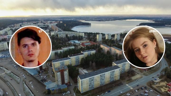 Влюбленные подростки сбежали из дома в Железногорске и пропали