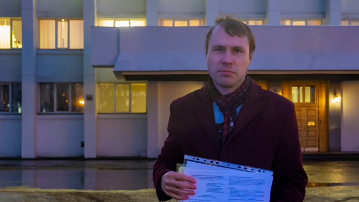 Администрация Архангельска в третий раз не дала пройти на площади Ленина пикету в защиту Конституции