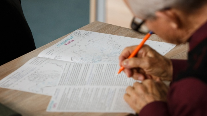 Сотни новосибирцев решили проверить знания по географии