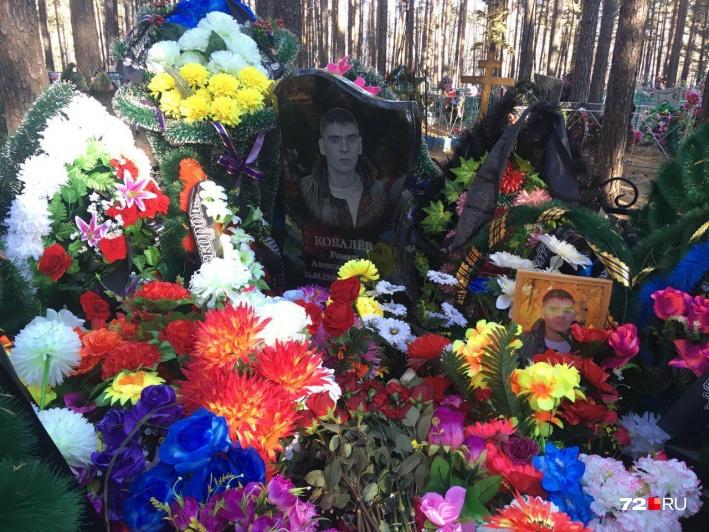 Могила Романа Ковалёва завалена цветами и венками