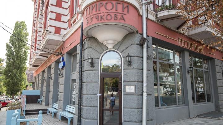 Власти Ростова обещали помочь в решении спора между «Пирогами Кучкова» и арендодателем