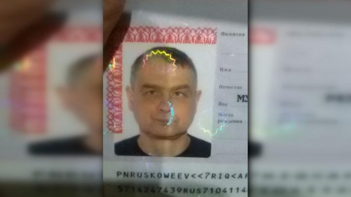 В Соликамске при загадочных обстоятельствах пропал работник калийного рудника