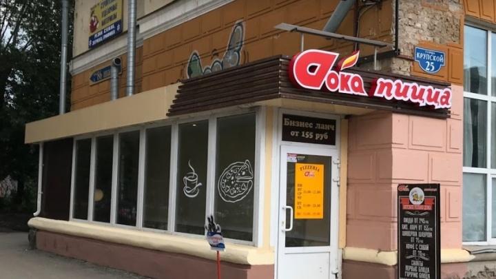 В Перми продается последнее кафе, работающее под брендом «Дока пицца»