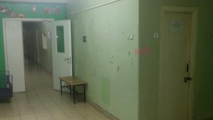 На ремонт обшарпанной МСЧ-11 в Омске выделили 41 миллион