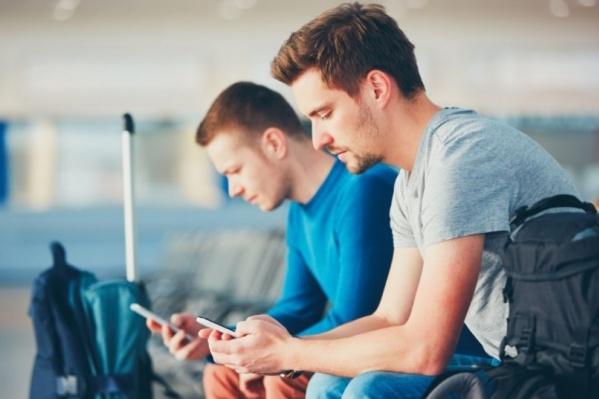 Жители Ярославской области позитивно воспринимают инновации и все активнее пользуются интернет-сервисами