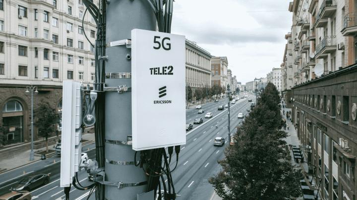 В центре Москвы запустили первую в России пилотную зону сети 5G