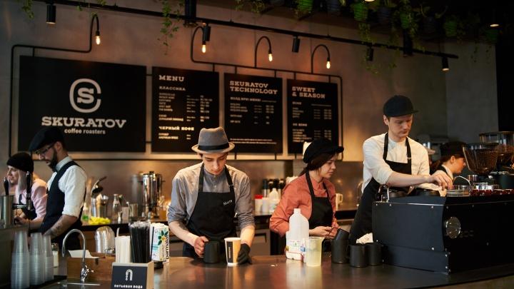 В Самаре открылась кофейня Skuratov Coffee со строчкой из стихотворения Кутилова на стене