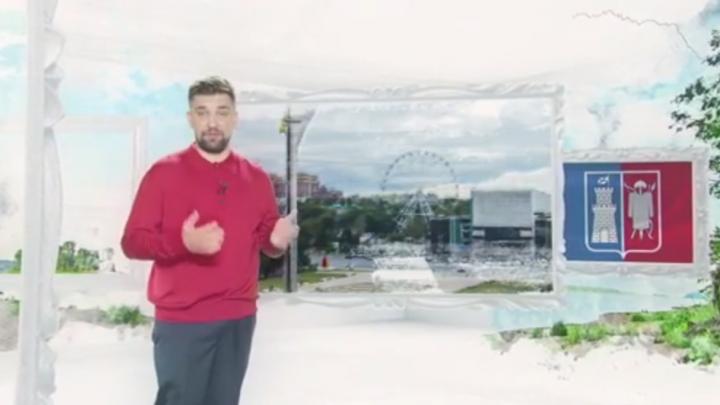 Баста нашел в Ростове «более десятка чистейших водоемов» и рассказал о них на видео