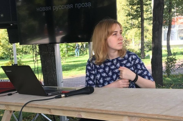 Елена Макеенко — редактор литературного проекта «Полка», обозреватель сайта современной русской прозы «Горький»
