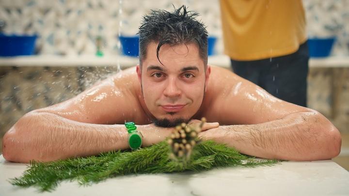 «А что, так можно было?»: 3 известных уральца провели тест-драйв общественной бани