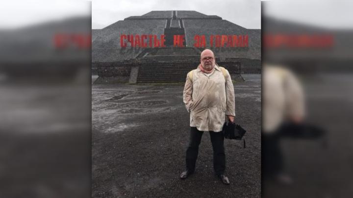 Между Солнцем и Луной: пермский режиссер Владимир Гурфинкель поставит оперу у пирамид ацтеков