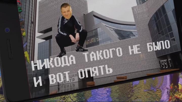 «Тротуары могли бы быть поровнее»: известный футбольный комментатор снял фильм про Екатеринбург