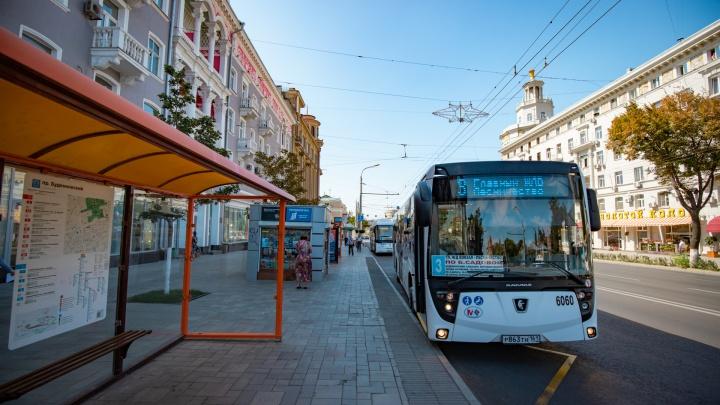 Успеть за 60 минут: разбираемся, как в транспорте Ростова можно сделать систему бесплатных пересадок
