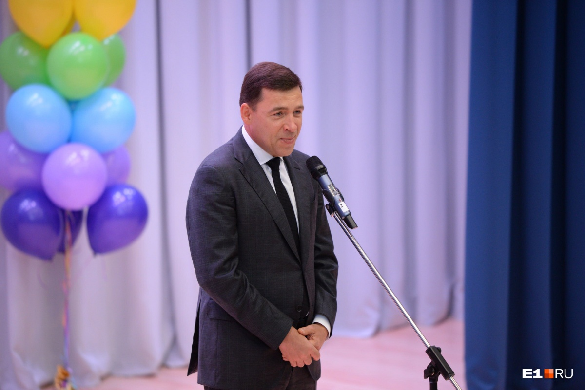 Губернатор Евгений Куйвашев