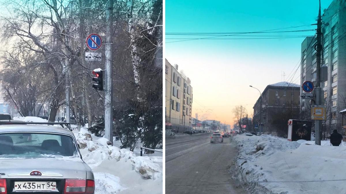 По словам читателя, знаки установили для того, чтобы машины не мешали чистить улицу от снега