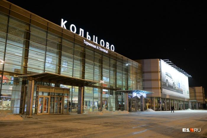Последний рейс из Екатеринбурга авиакомпания совершила 8 января