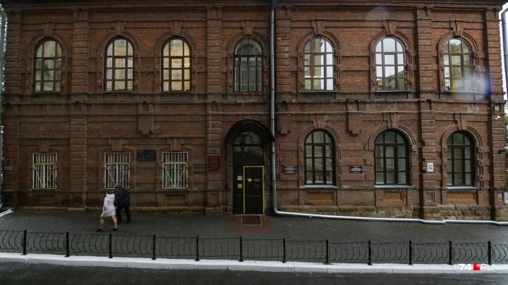 Мэрию Челябинска обязали отремонтировать особняк, в котором работал художник Русаков