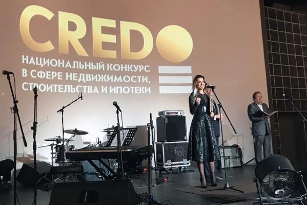 Итоги CREDO-2019 подвели во время Санкт-Петербургского Международного жилищного конгресса<br>