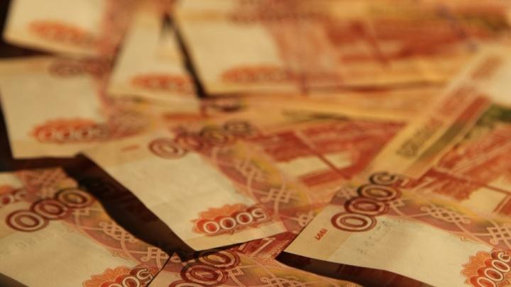 Архангельский филиал Россельхозбанка привлек 16 миллиардов рублей