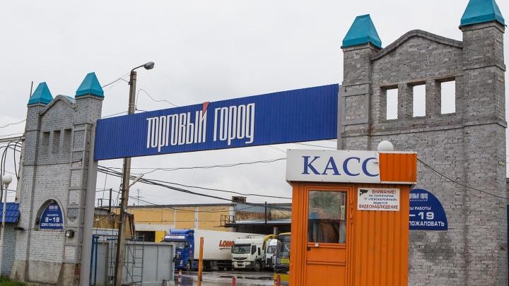 В Новосибирске силовики ворвались в «Торговый город Левобережный»