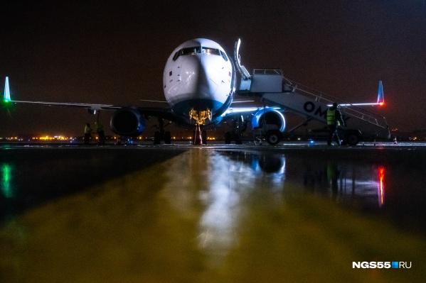 «Привет, меня зовут самолёт»