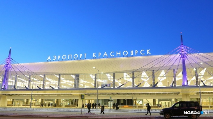 Названы первые официальные варианты нового имени аэропорта Красноярска