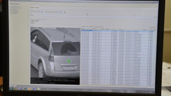 Для автомобилистов предложили создать сервис, где можно было бы легко оспорить штраф