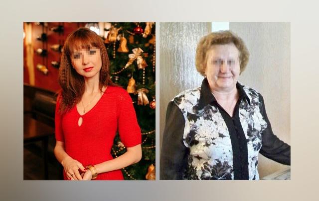 Мать и дочь, пропавших по дороге к родным на Южном Урале, нашли в 200 километрах от дома