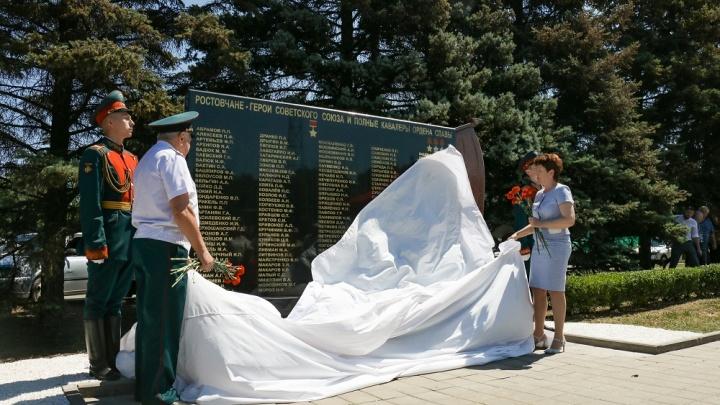 Памятник ростовчанам — героям СССР открыли перед старым аэропортом