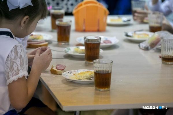 Средняя цена на питание в школе по городу: 60 рублей — завтрак и 80 — обед