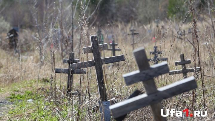 «Костьми ляжем»: жители Уфы собирают подписи против нового кладбища в Зинино
