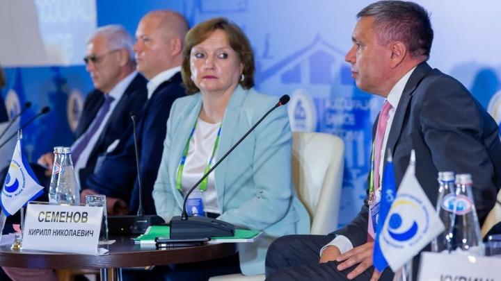 МСП Банк рассказал о новых инструментах финансирования субъектов МСП на банковском форуме в Сочи
