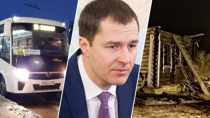 Скандал с автобусами, гибель детей, петиция против мэра: 5 самых главных новостей за неделю