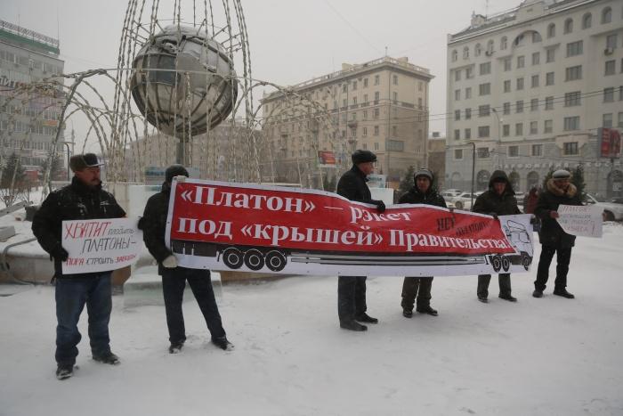 На акцию протеста пришли всего семь дальнобойщиков