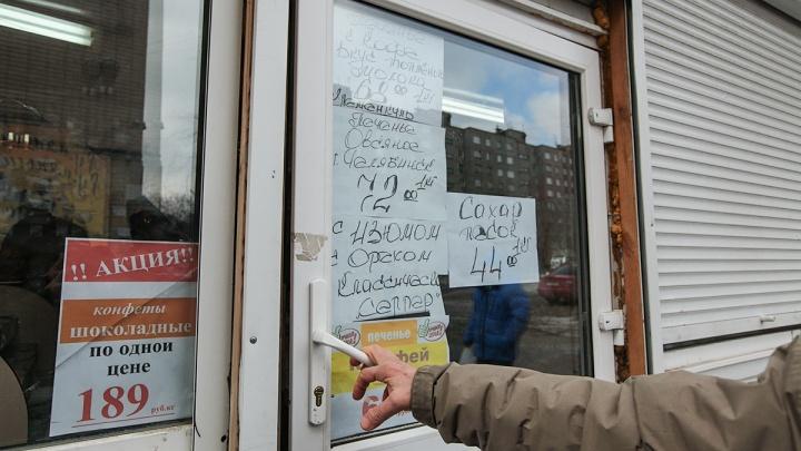 В Петухово из-за антисанитарных условий закрыли торговый павильон индивидуального предпринимателя