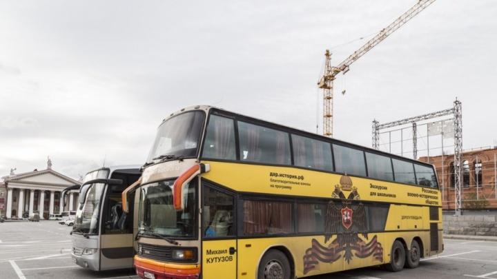 С сегодняшнего дня в Волгоград перестали пропускать случайные автобусы