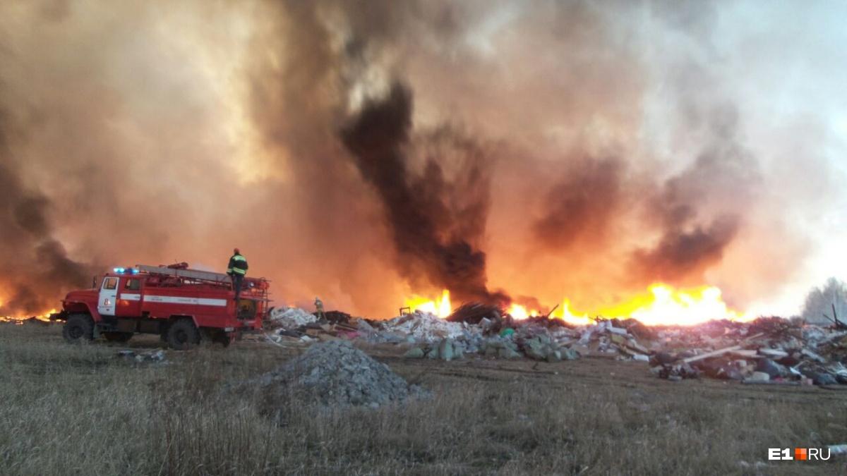 Пожарные потушили отходы нанесанкционированной свалке вЕкатеринбурге