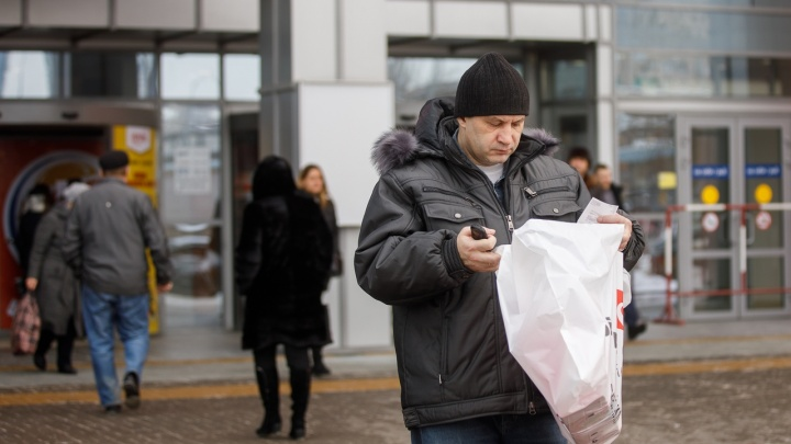 В Волгоградской области на 7400 сократилось число сотрудников в организациях