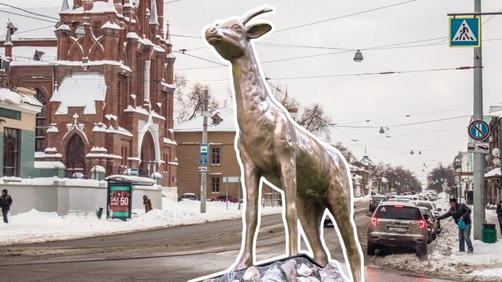 В Самаре хотят открыть музей козы
