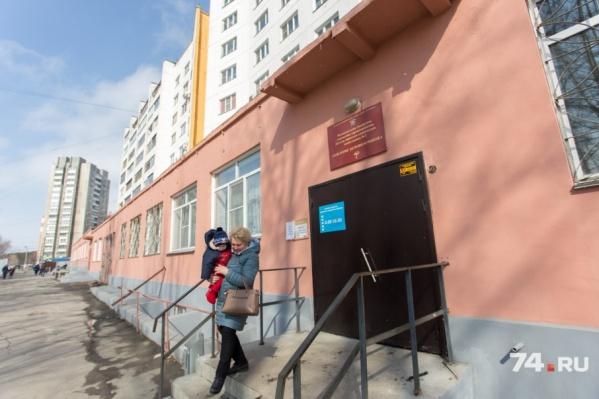 Родителей поликлиники на улице Молдавской возмутило отсутствие талонов в Сети