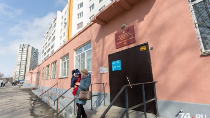 «Это крик души!»: из детской поликлиники Челябинска пропали талоны к узким специалистам