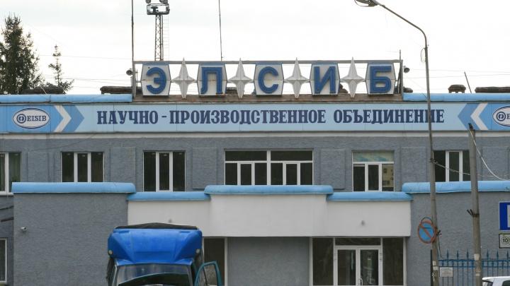 Коммунальщики купили крупный новосибирский завод в Кировском районе города