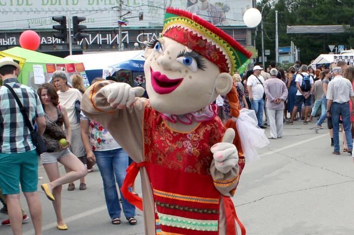 В этом году Новосибирску исполнится 124 года