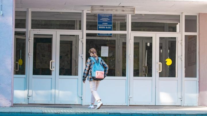На проекты новых школ в Ростовской области потратят 100 миллионов рублей