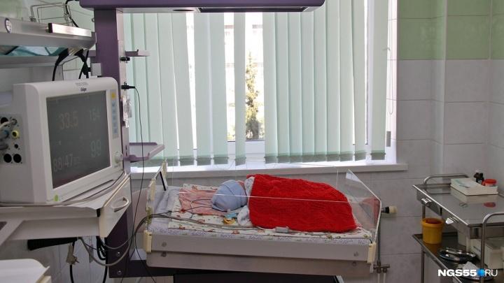 Омички получат 300 тысяч рублей за рождение тройняшек