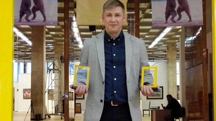 Екатеринбургский фотограф выиграл престижный конкурс National Geographic
